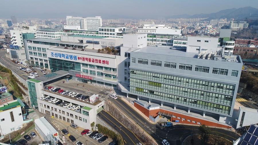 조선대병원 외래진료센터(3관) 전경.jpg