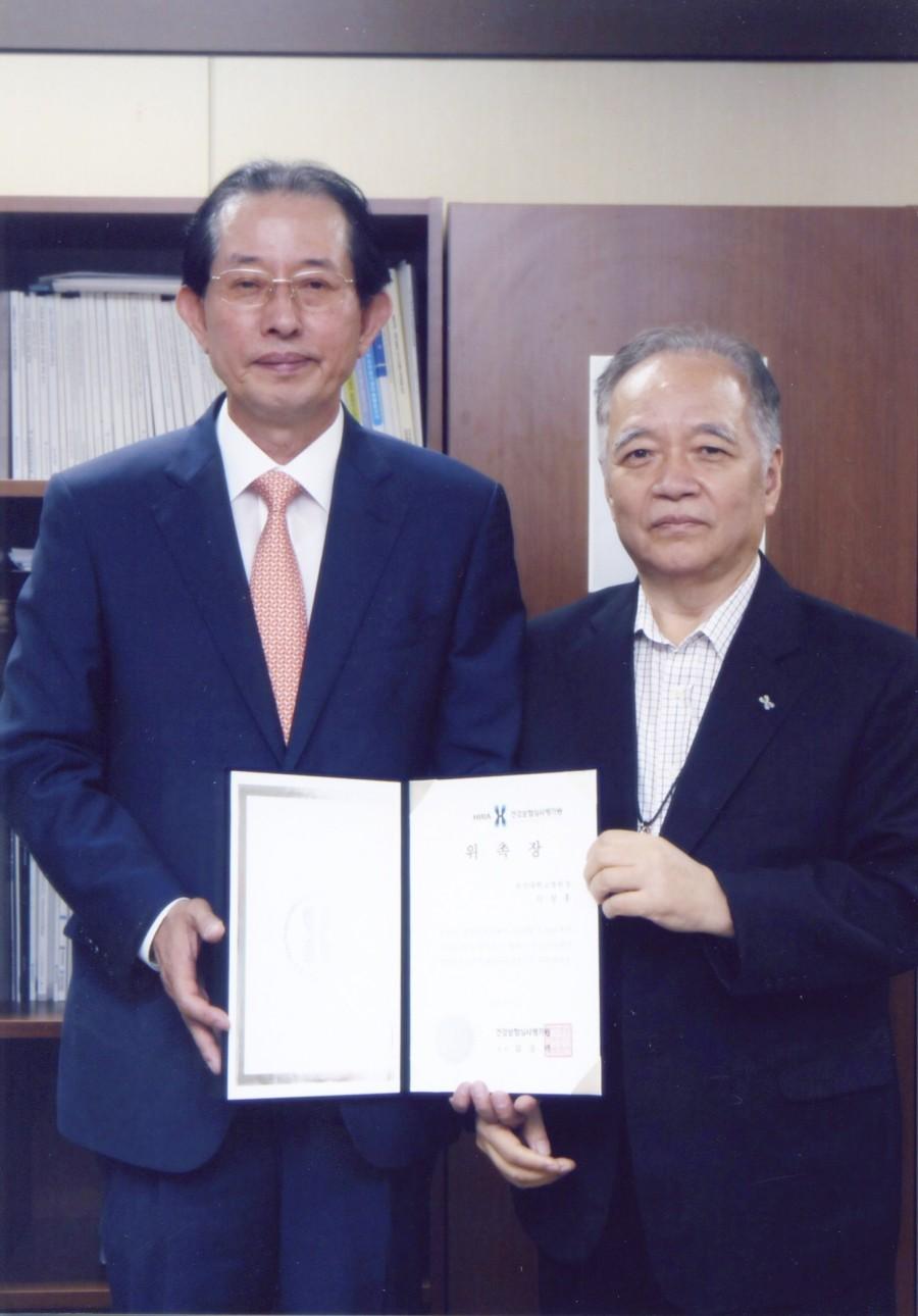 이상홍병원장님 심평원 명예위원장위촉.jpg