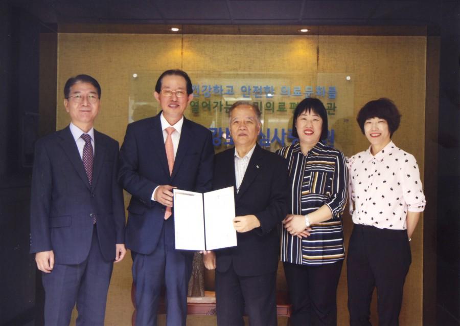 이상홍병원장님 심평원 명예위원장위촉1.jpg