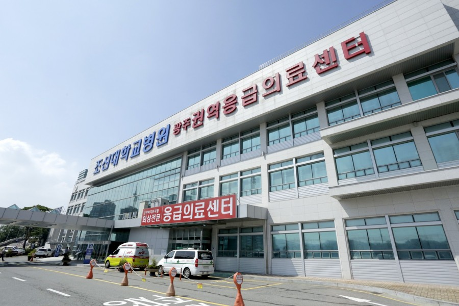 조선대병원 권역응급의료센터.JPG