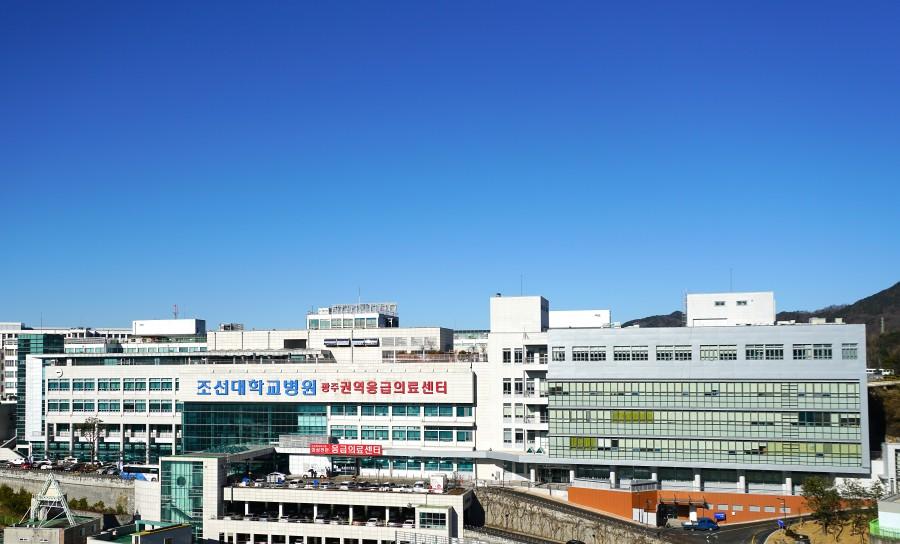 201701 조선대병원 전경2.jpg