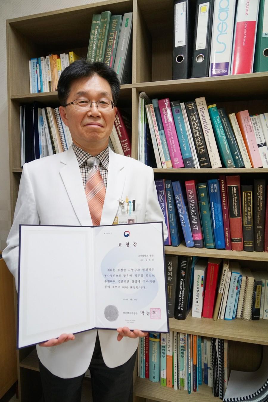 재활의학과 김권영 교수.JPG