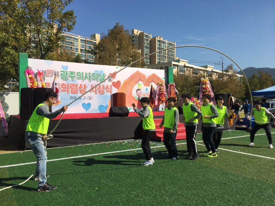 제27회 광주광역시 의사회 체육대회 (24).jpg