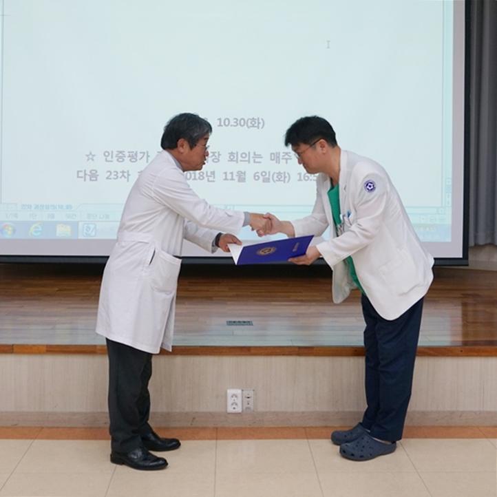 흉부외과.JPG