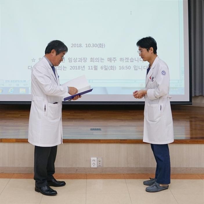 신경외과 김학성.JPG