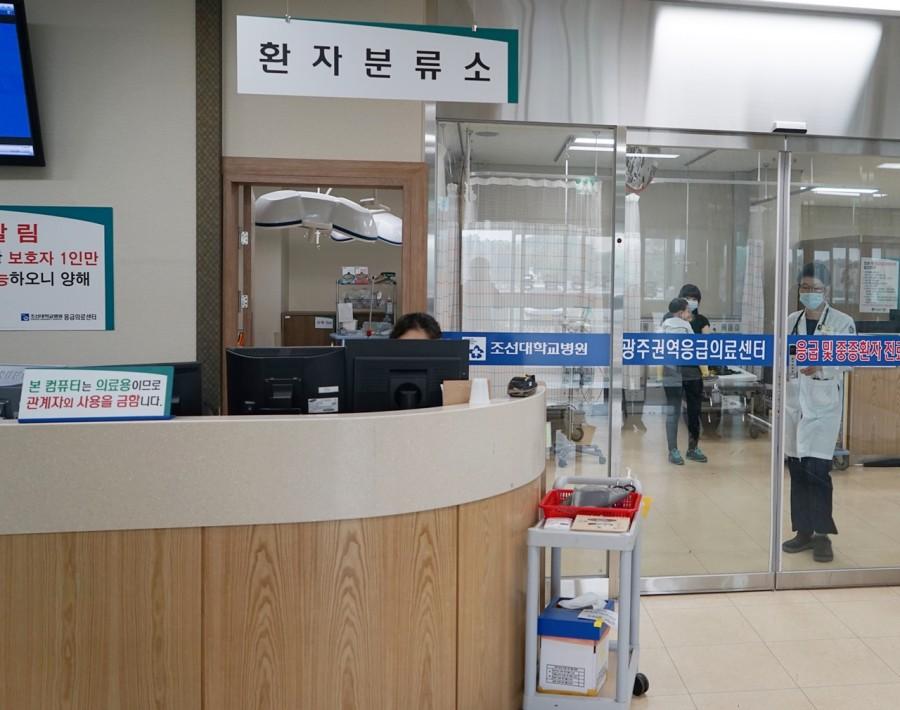 권역응급의료센터 內 환자분류소.JPG