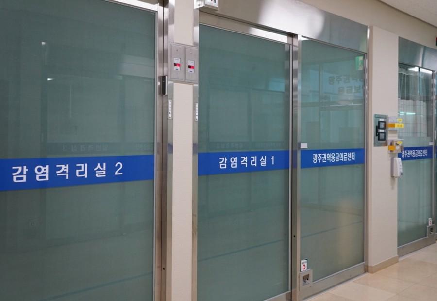 조선대병원 권역응급의료센터 內 감염격리실.JPG