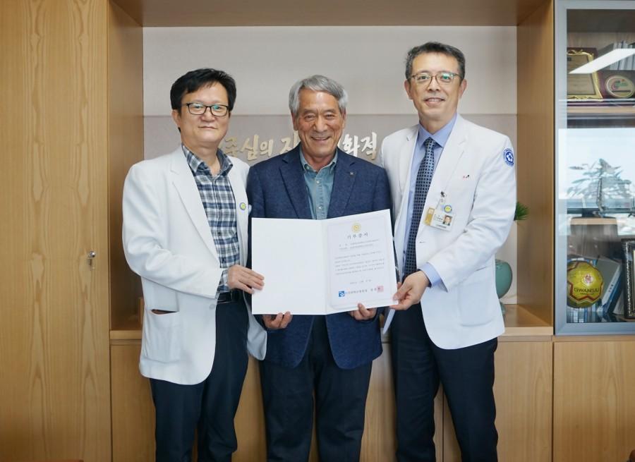김종중 명예교수.JPG