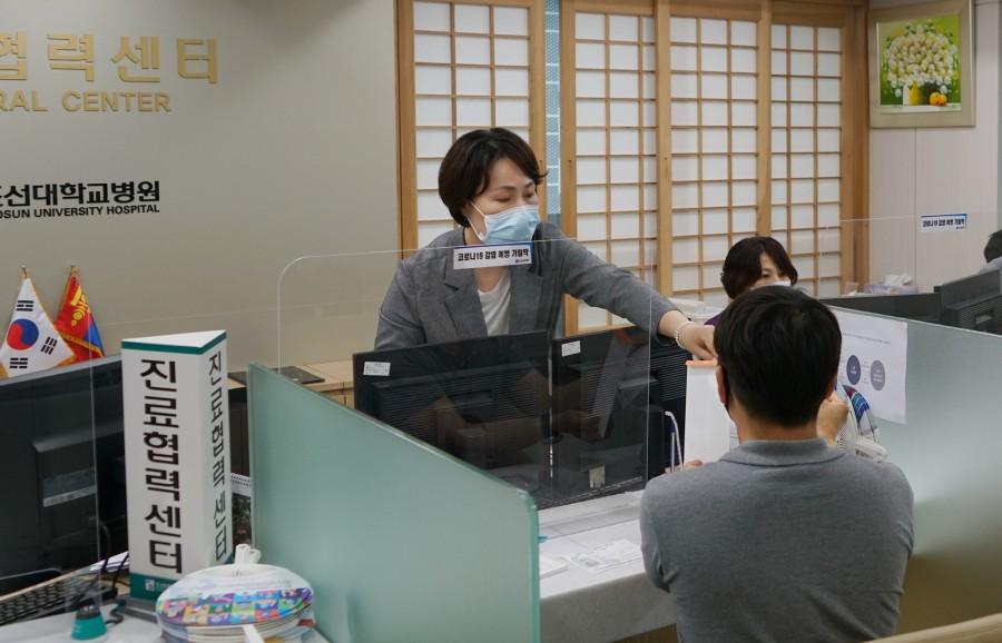 진료협력센터.JPG