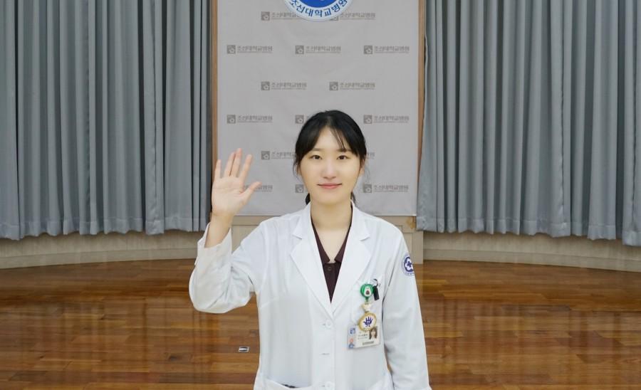 최우수상 내과 서현아 전공의.JPG