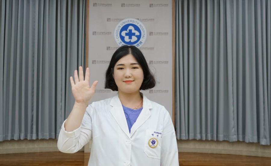 최우수상 특수부서간호팀 박미소 간호사.JPG
