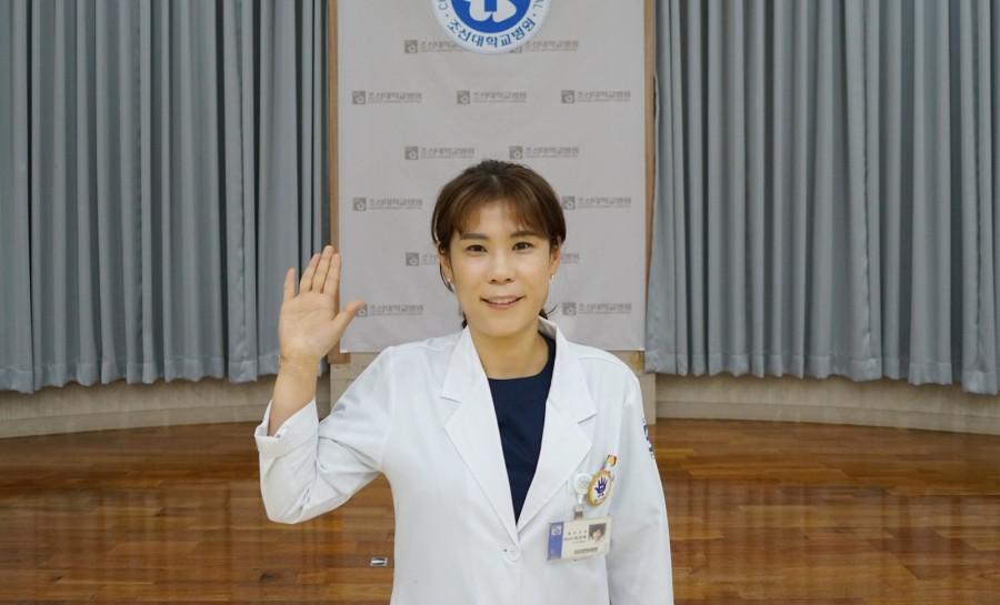 우수상 흉부외과  박은애 전담간호사.JPG