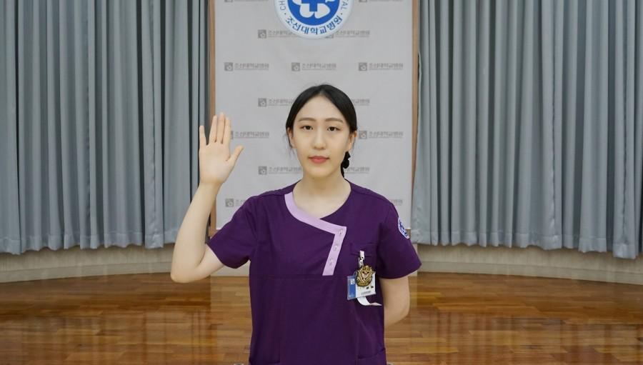 우수상 특수부서간호팀 서유림 간호사.JPG