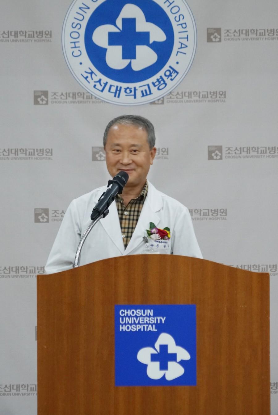 유병식 교수.JPG