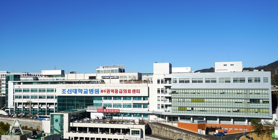 조선대병원 전경.jpg