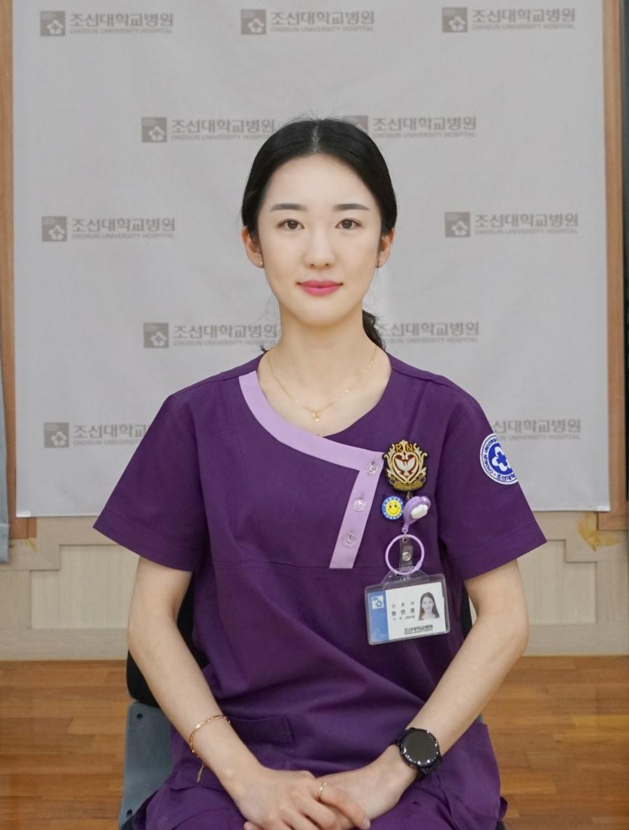 61병동 정연경 간호사.JPG