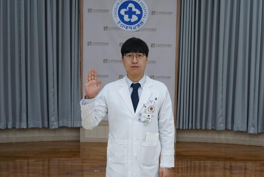 최우수상 정형외과 임동섭 전공의.JPG