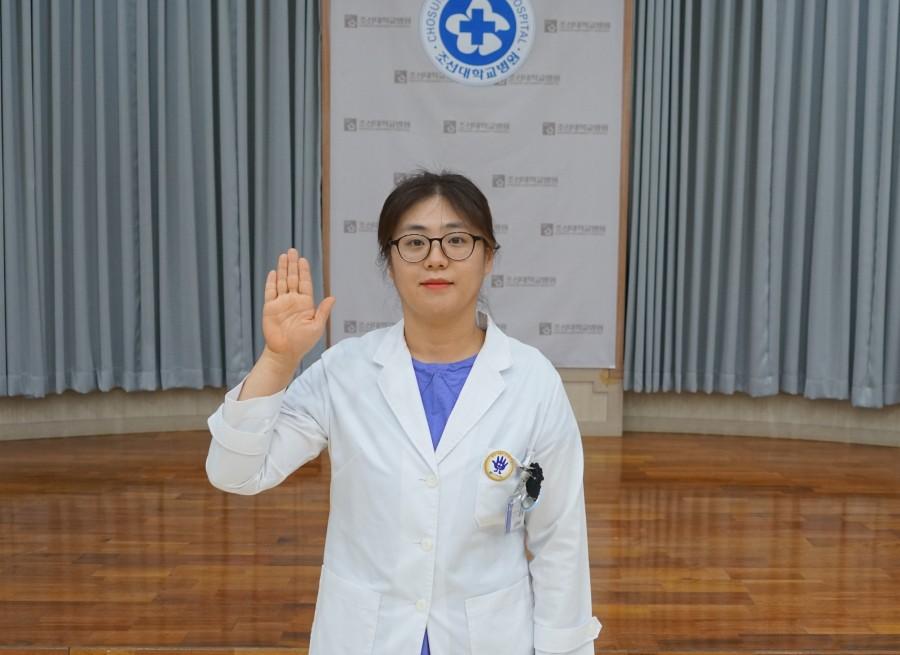 최우수상 특수부서간호팀 박지혜 간호사.JPG