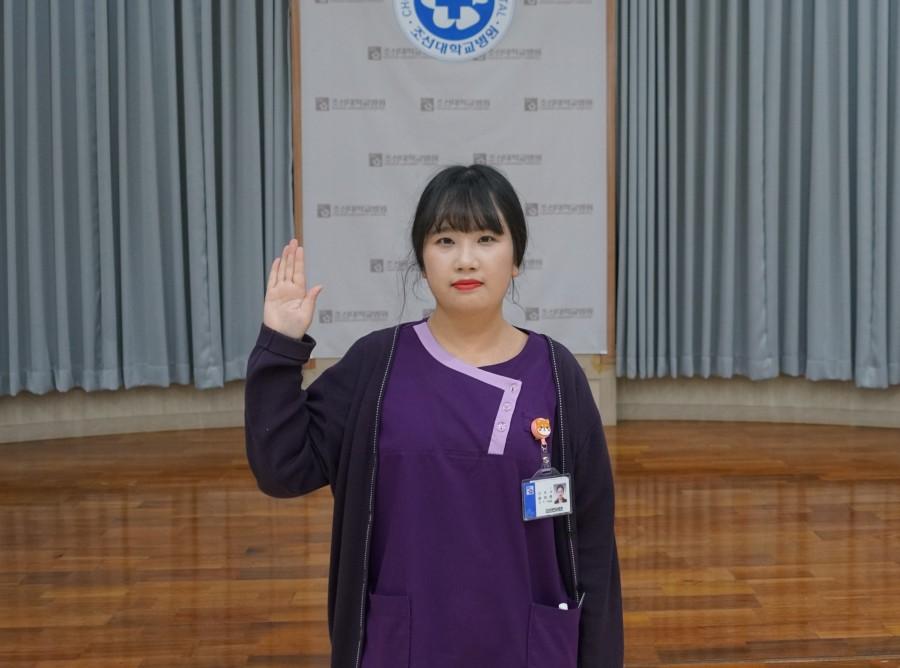 우수상 병동간호2팀 강다연 간호사.JPG