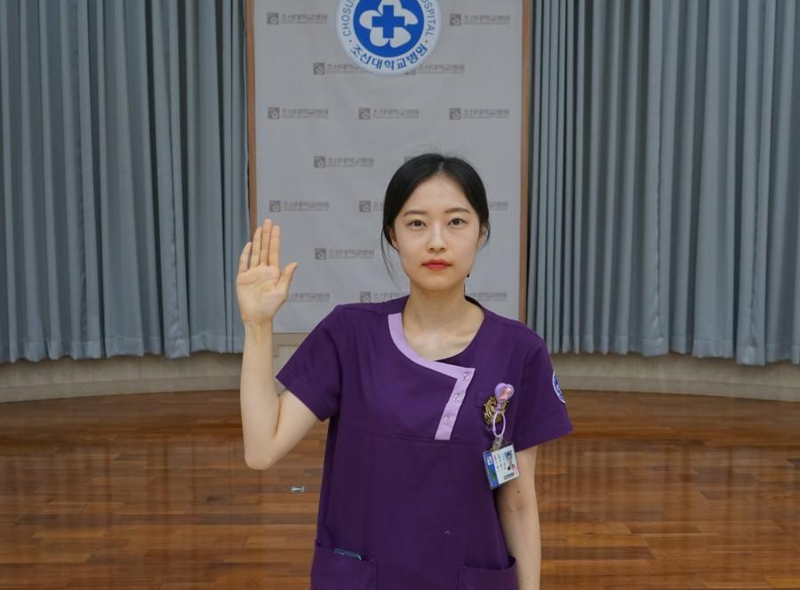 우수상 병동간호1팀 김연진 간호사.JPG