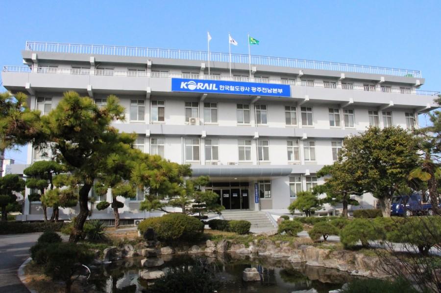 20201126 한국철도공사 광주전남본부, 조선대병원 코로나19 치료 의료진 위한 성금 전달.jpg