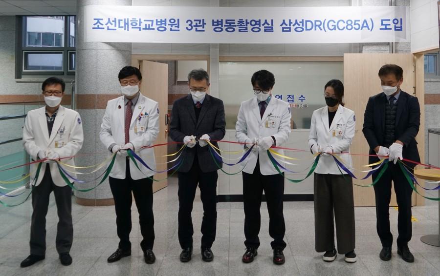 20201214 조선대병원, 3관 병동촬영실 개소식 가져(정)1.JPG