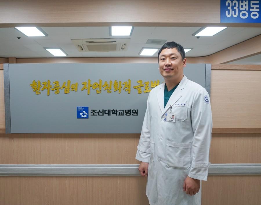 20201223 조선대병원 신경외과 전공의 김대균, 2020년도 신경외과 전공의 중간평가 전국 1위 차지.JPG