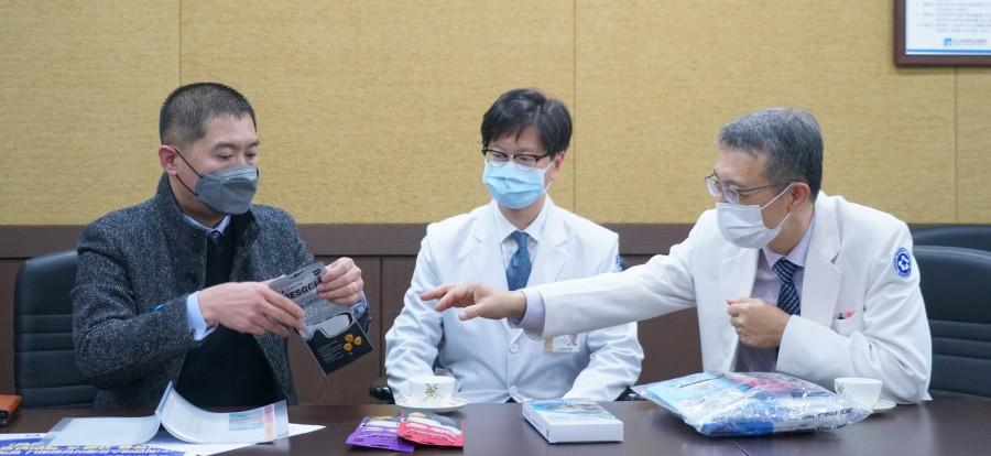 20210114 씨엔에스트레이딩컴퍼니 주식회사, 조선대병원에 방역물품 기증2.JPG