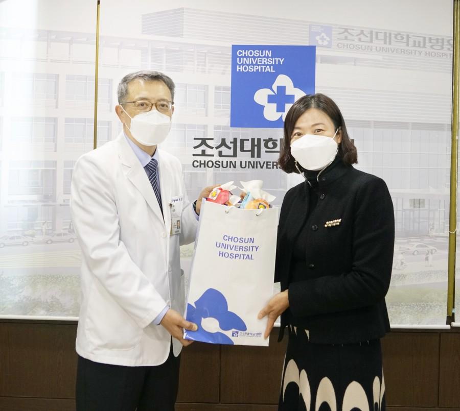 20210127 조선대학교 어린이집, 직접 가꾼 농작물로 담근 김치 판매로 모은 170만원 조선대병원에 기부해...2.JPG
