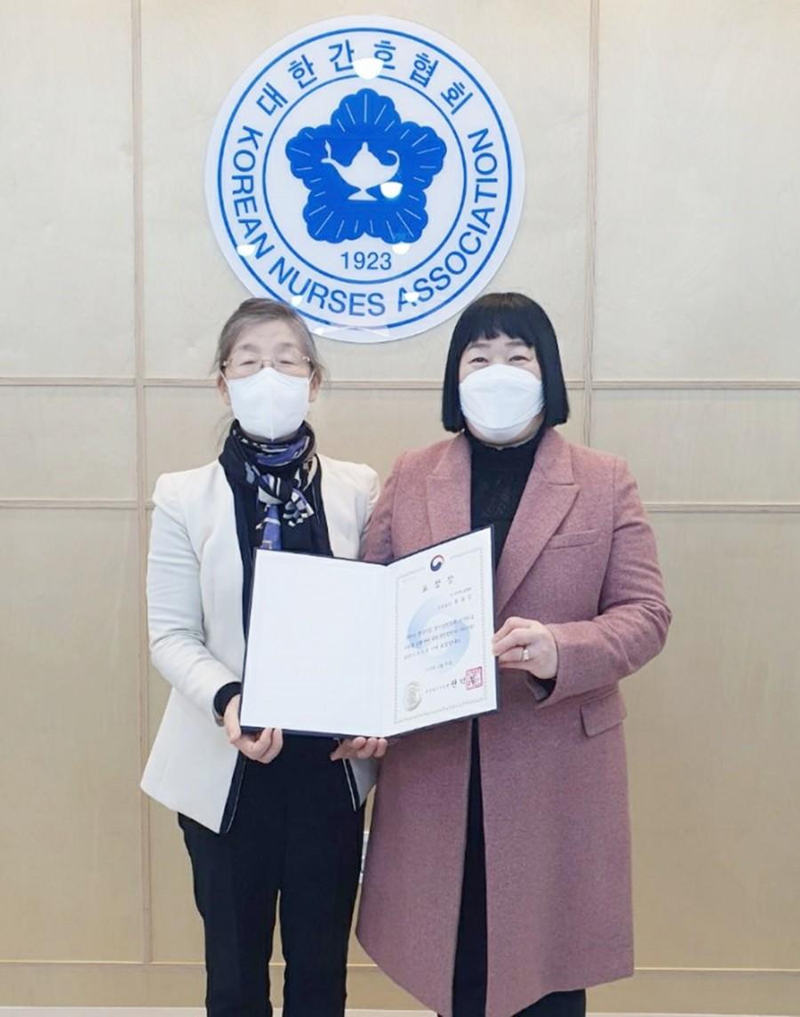 20210125 조선대병원 유윤정 간호부장, 보건복지부장관상 수상.jpg
