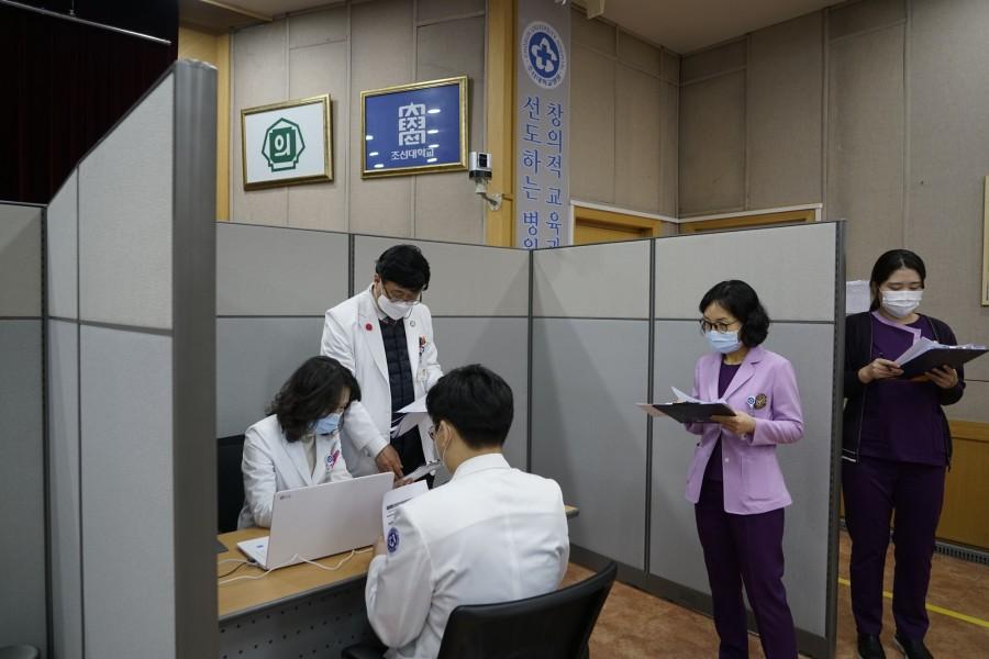 조선대병원 코로나19 호남권역 예방접종센터, 최종 사전점검3.JPG