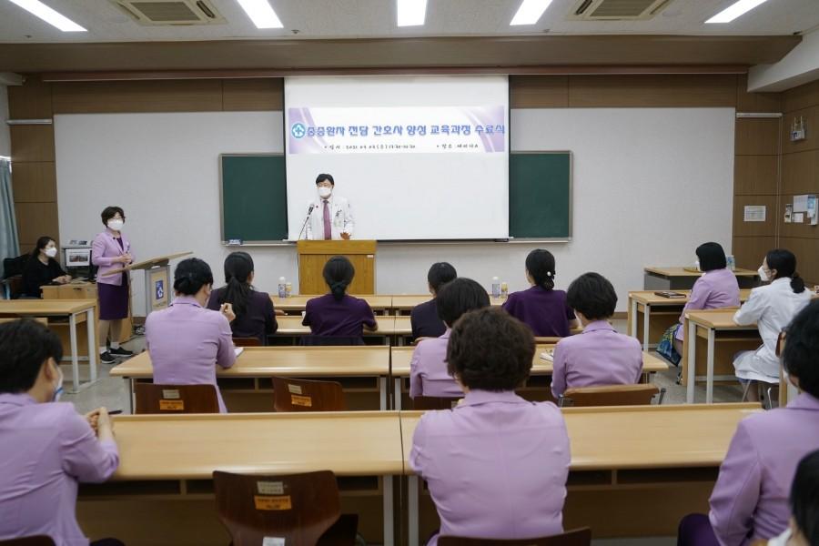 20210303 조선대병원, 중증환자 전담 간호사 양성교육 수료식 가져2.JPG