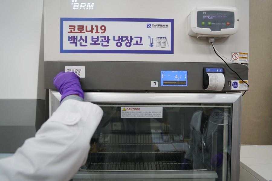 20210308 조선대병원, 3월 5일 아스트라제네카 백신 입고4.JPG