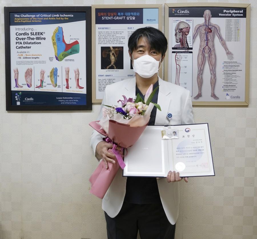20210319 조선대병원 외과 김유석 교수, 제14회 암 예방의 날 보건복지부장관 표창 수상.JPG