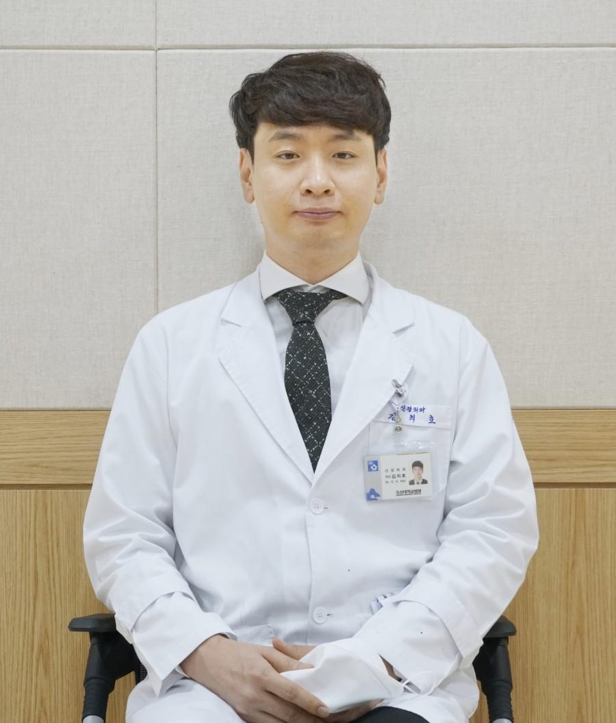 김치호_신경외과 전공의.JPG