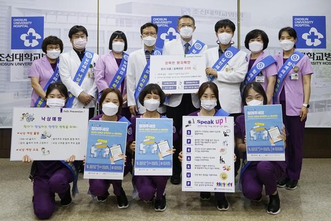 20210630 조선대병원, 환자 안전 위한 '리더십 안전 라운딩' 실시1.JPG