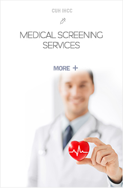 Medical Screening Service